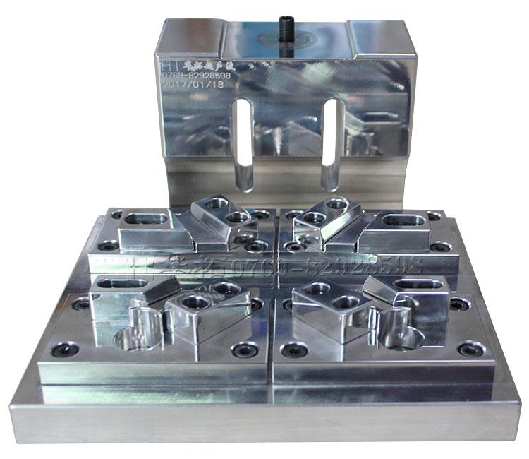 超声波塑料焊接设备