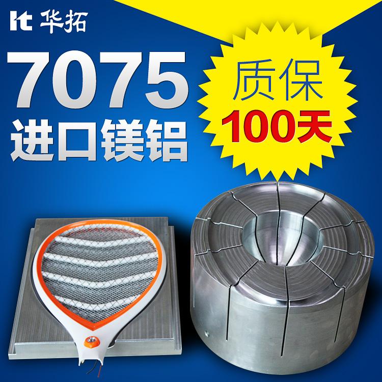 超声波焊接机的原理及优点!