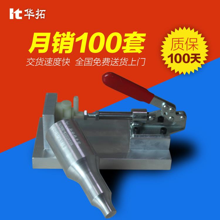 超声波塑料熔接机多少钱一台