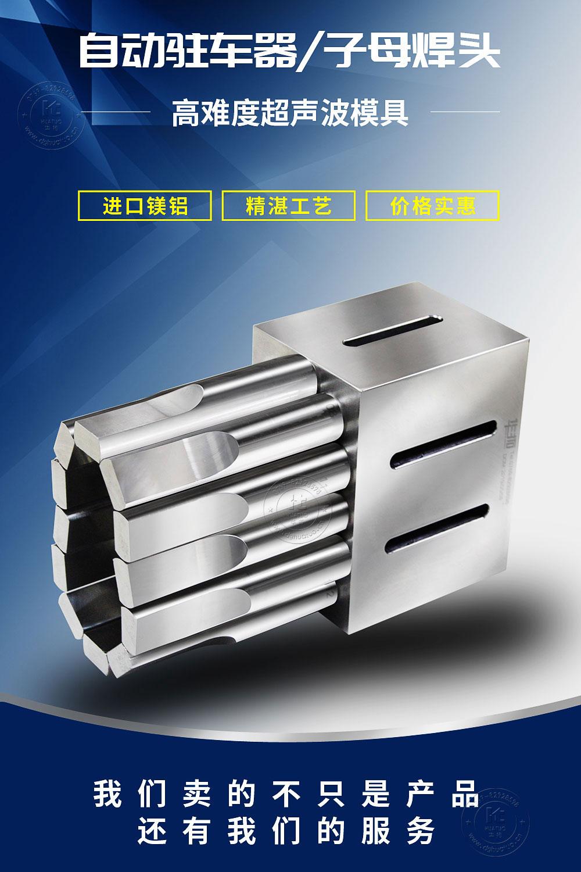 金属焊接机压力和时间有什么影响?