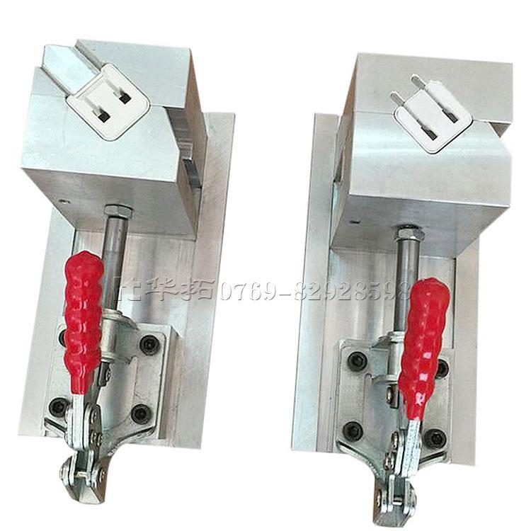家用电器行业对产品超声波焊接机选择!