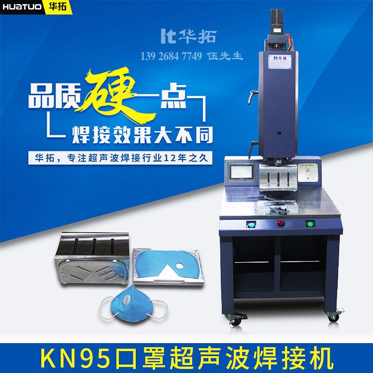 超声波焊接机的行业发展怎么样?