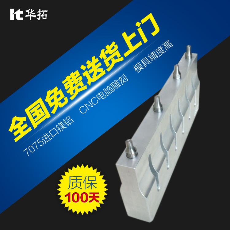 超声波金属焊接特点和优缺点