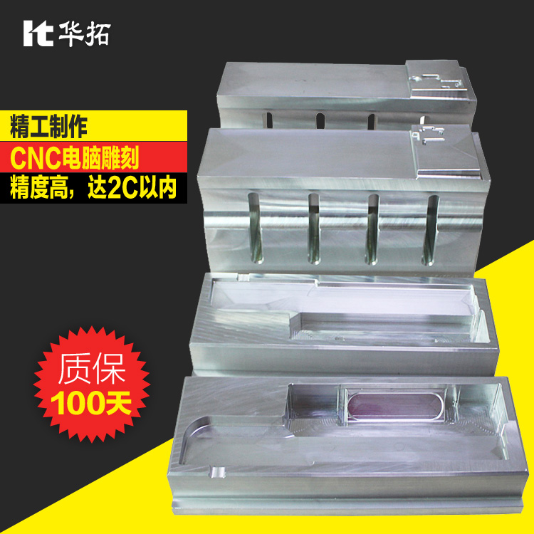 超声波熔接机设备