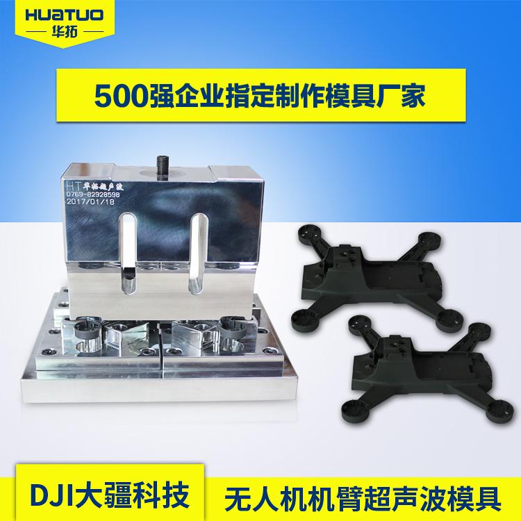 塑料焊接设备的工作原理
