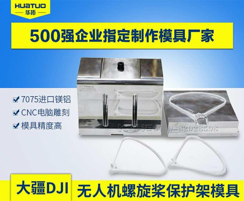 超声波焊接机焊接的基本条件