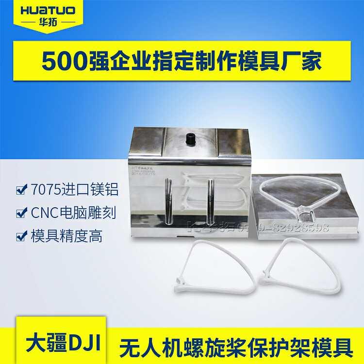 塑料激光焊接方法主要有几种?
