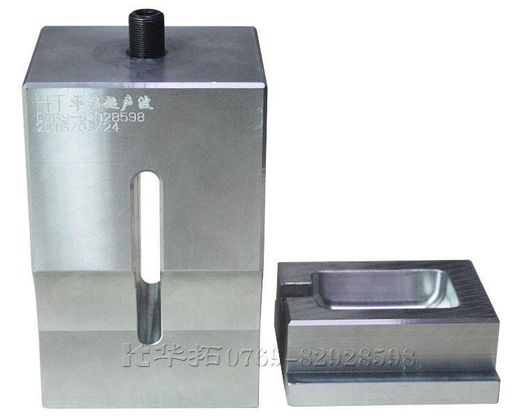 超音波塑胶熔接机