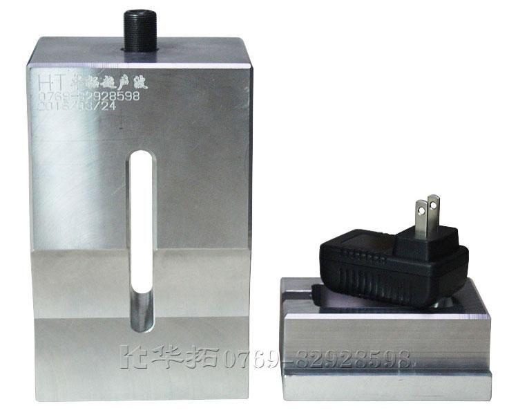 超声波金属焊接机的工艺与产品质量的关系?