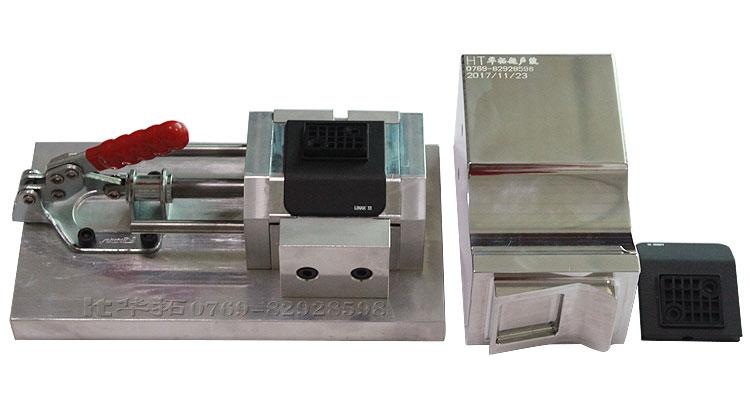 超声波 焊接机