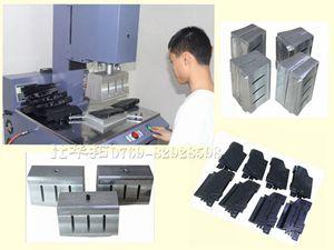 扬声器超声波焊接成功-扬声器超声波焊接机