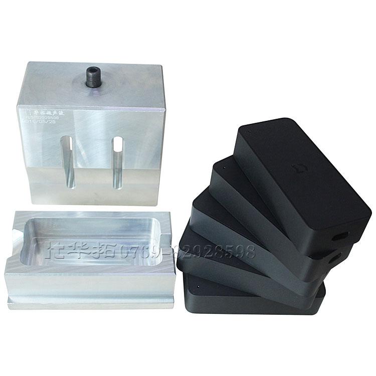 小米充电器超声波模具