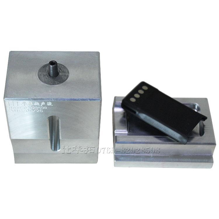 超声波治具_超声波焊接治具
