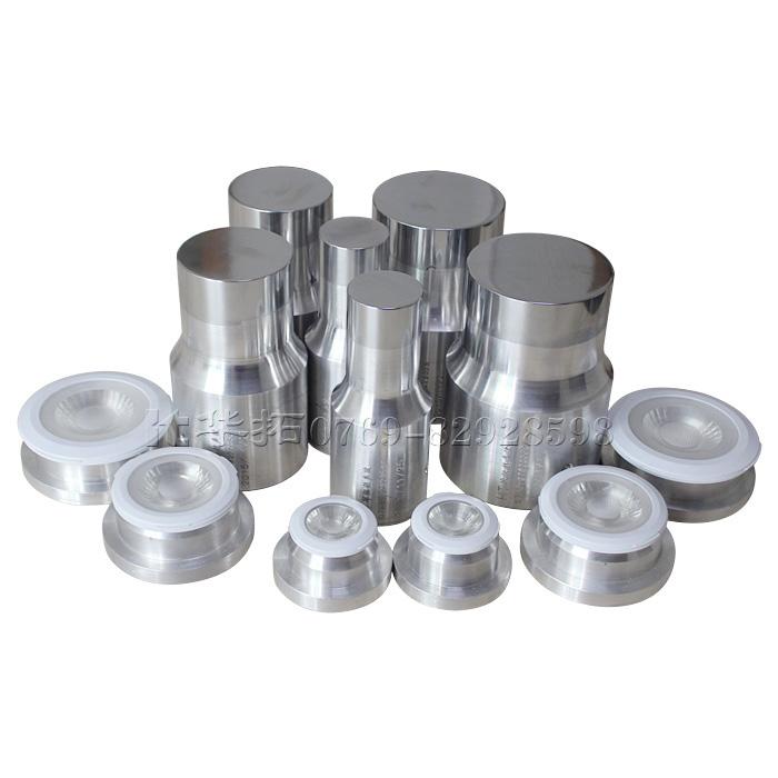 超声波焊接工装【7075进口镁铝】