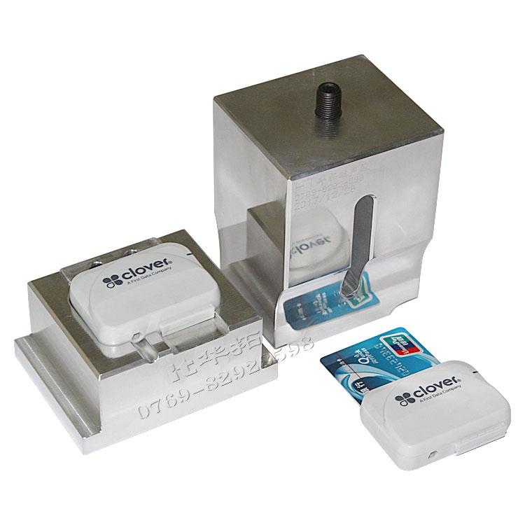 便携式刷卡机超声波模具【进口镁铝】