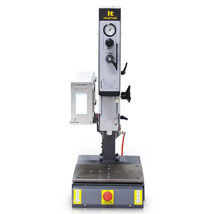 35K智能超声波焊接机