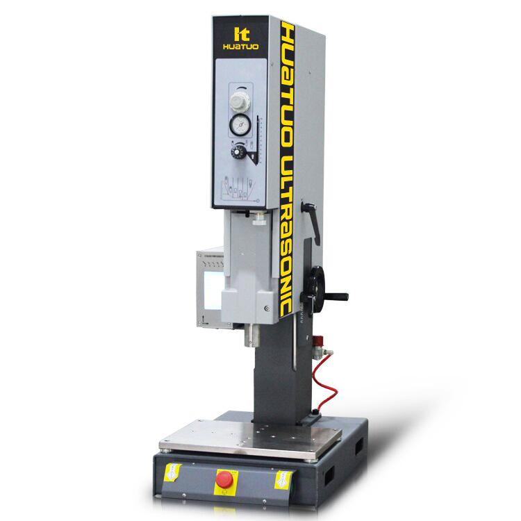 20K智能超声波焊接机