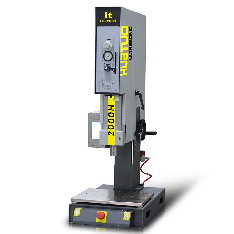 15K智能超声波焊接机【自动追频】
