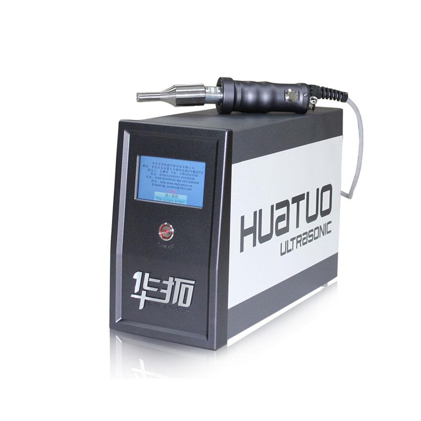 35K高端智能超声波点焊机