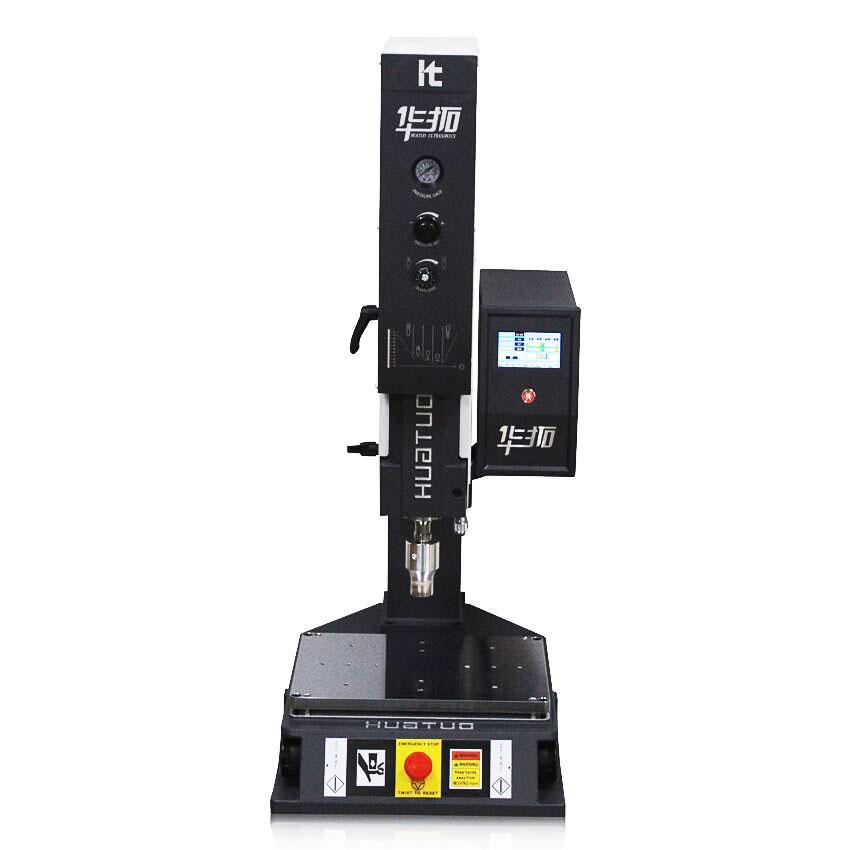 35K高端智能超声波焊接机【精密度高】