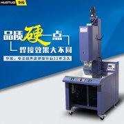 大功率超声波塑焊设备如何选择?