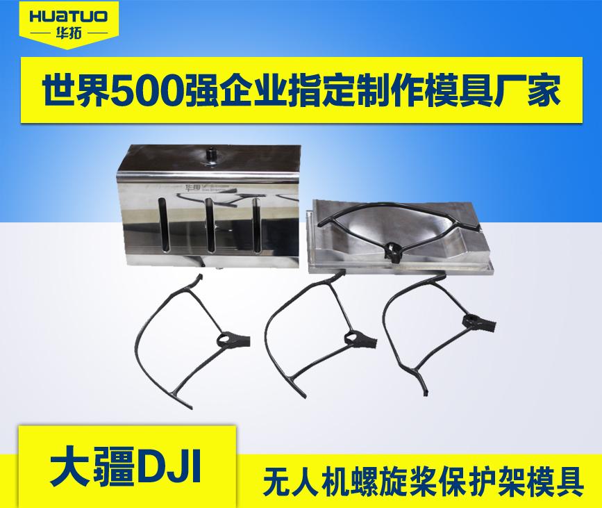 先功放板后设备      超声波焊接机的功率放大部分的故障率在整个超声
